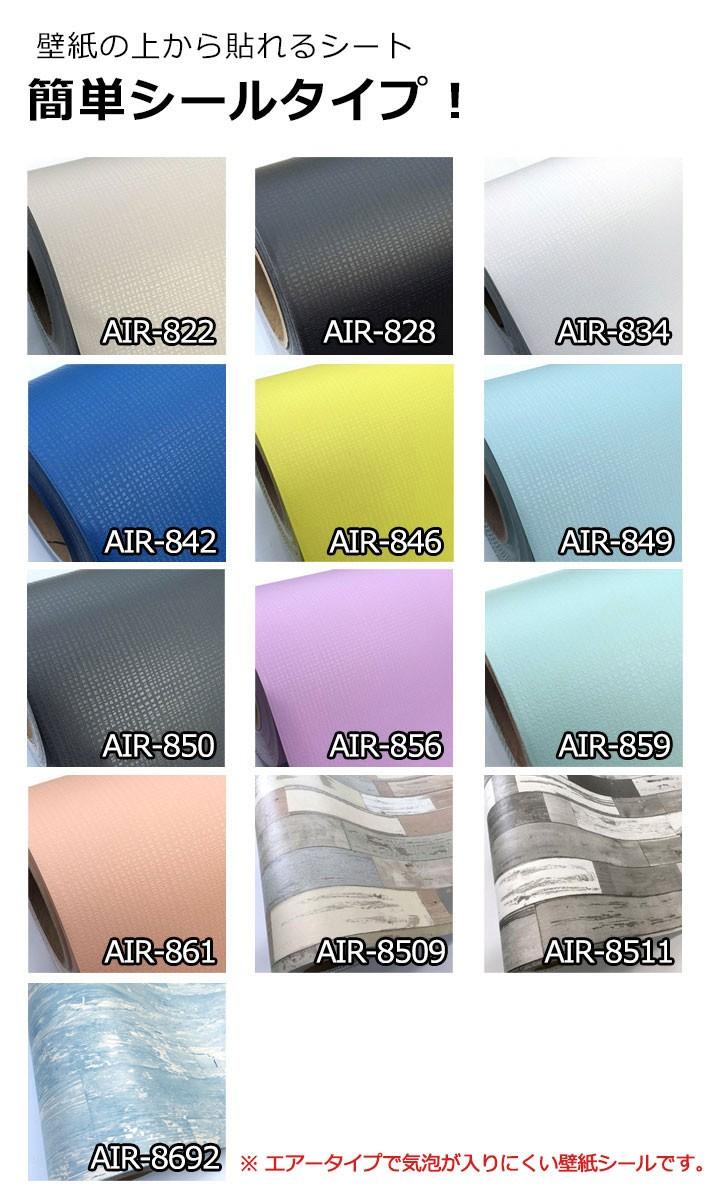 多彩な色やデザインからチョイスできますよ