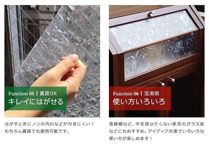 窓ガラスフィルム シート 目隠し 和