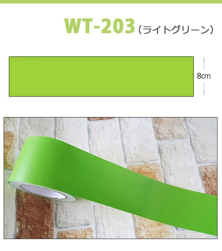 マスキングテープ 幅広 壁紙 シール