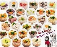 犬用手作り食,ドッグフード,無添加,デリカテッセン,わんちゃんにトッピングで栄養を