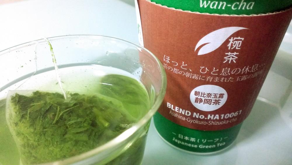 椀茶 HA10061
