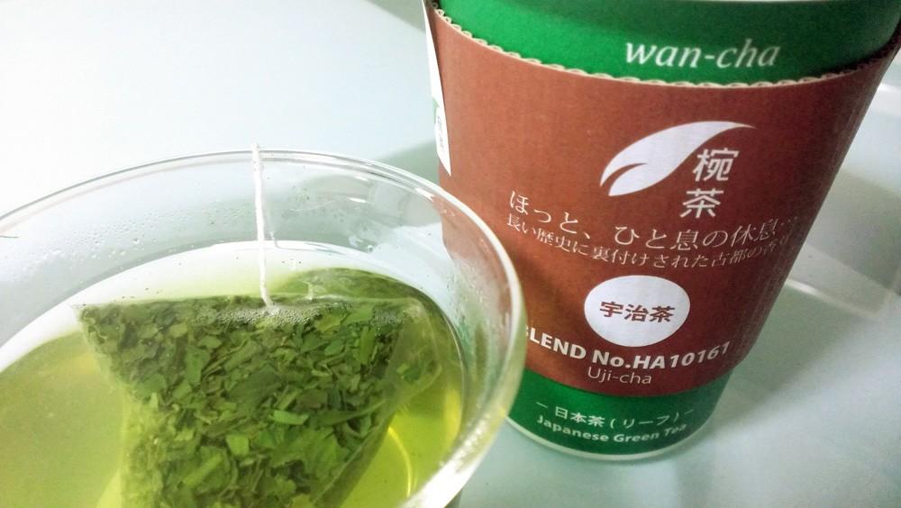 椀茶 HA10161
