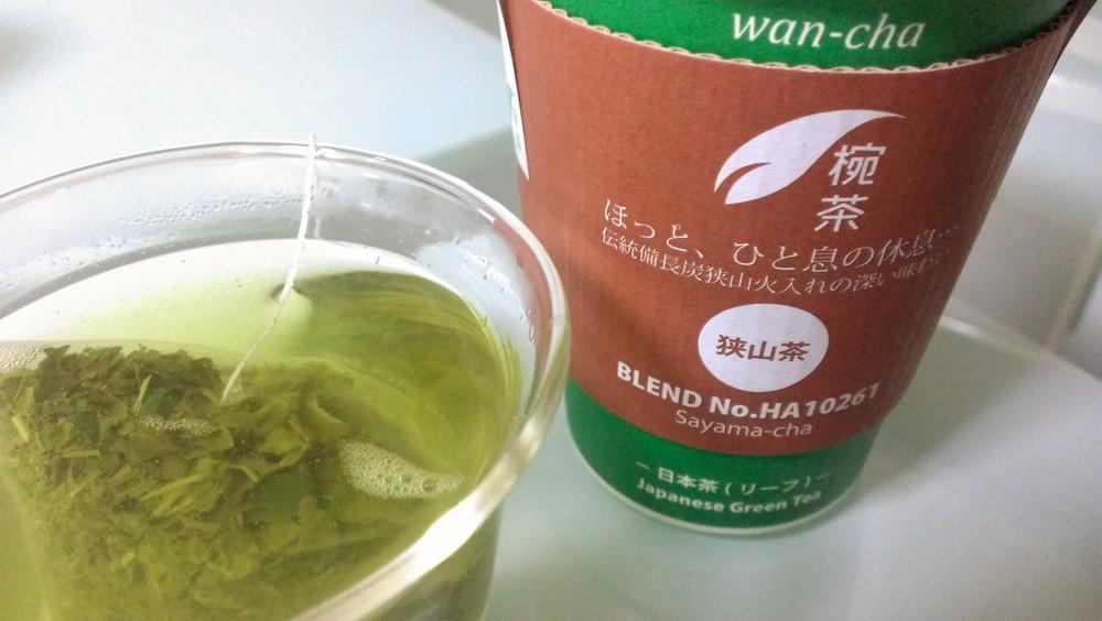 椀茶 HA10261