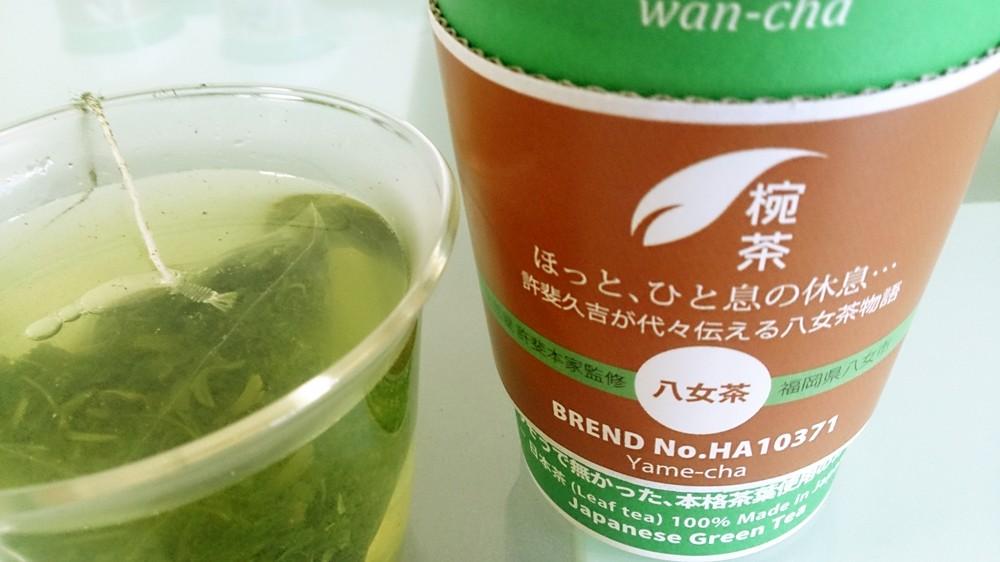 椀茶 HA10371