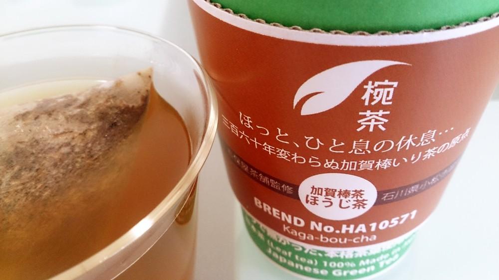 椀茶 HA10571