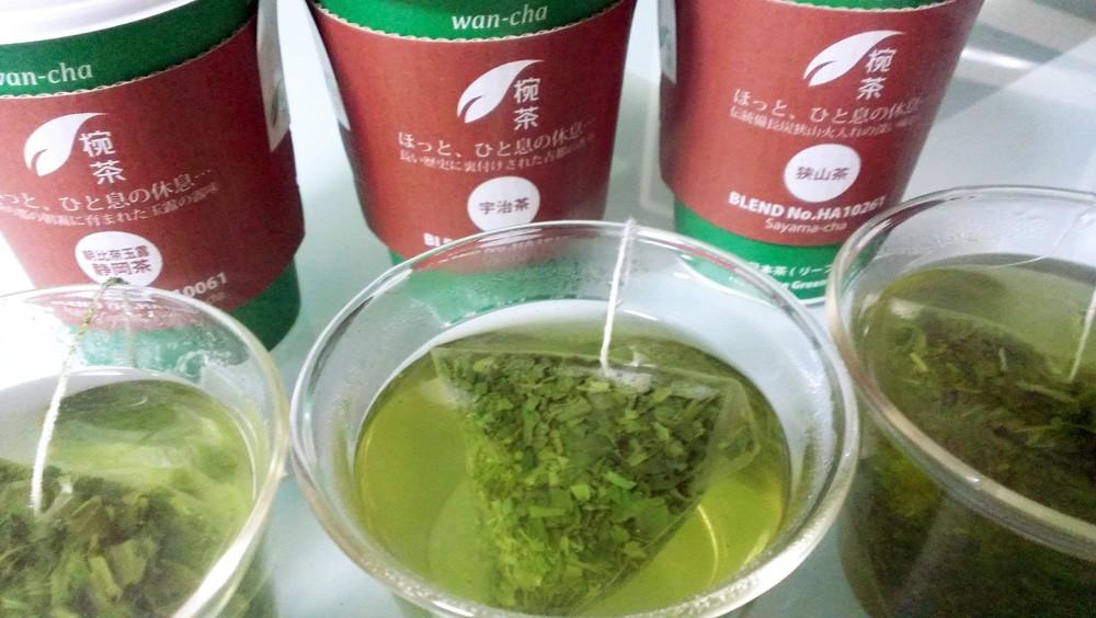 椀茶 監修茶シリーズ