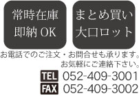TEL&FAX