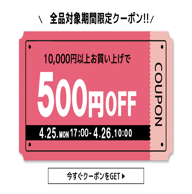 【500円OFF】人気のロイヤルカナンがクーポン利用でお得