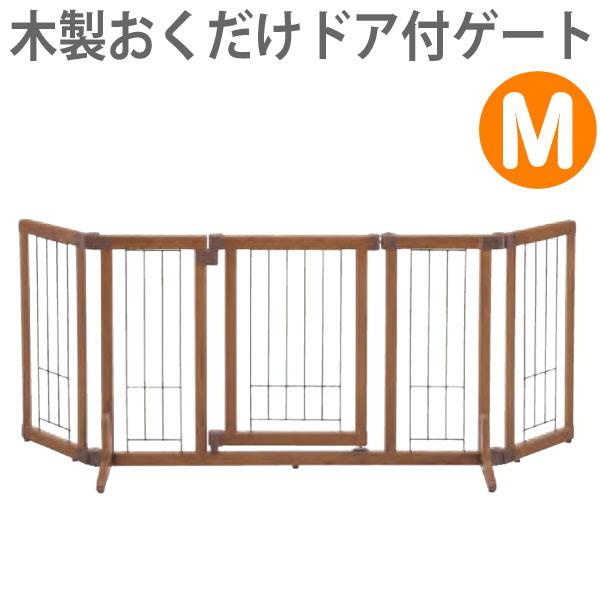 ペットゲート 置くだけ 伸縮 ペット ゲート フェンス ドア付き ...