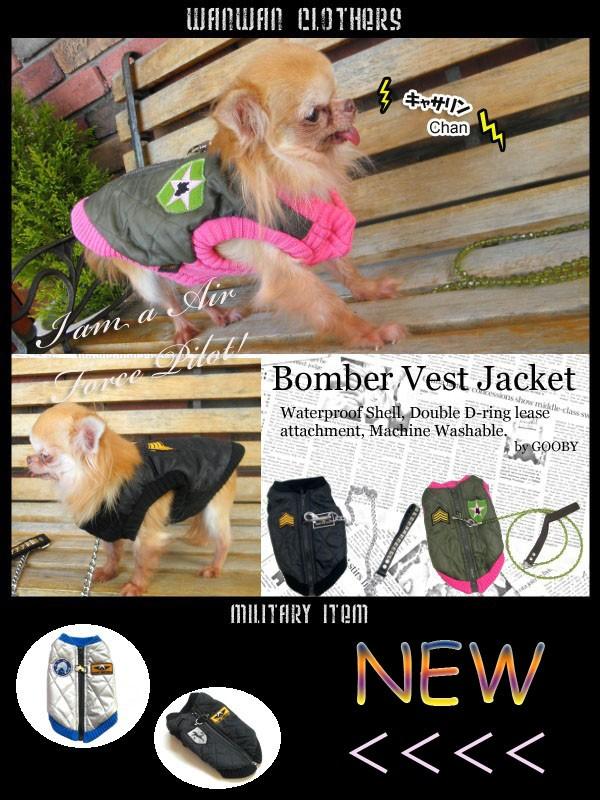 犬 ミリタリージャケット