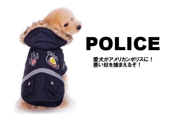 犬 コート