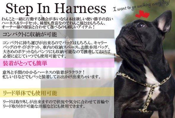 犬のハーネス