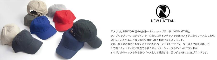 帽子 ワッペンストア cap otto