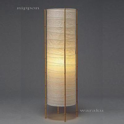 和紙の照明器具 フロアスタンド照明 NIPPON S761 詳細画面へ
