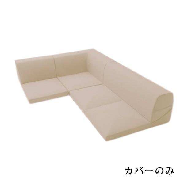 【本体と同時購入】3点ローソファセット IMONIA「和楽のIMONIA」専用カバー 選べる8色 洗濯OK! こたつ ソファ 囲い 囲む|waraku-neiro|16