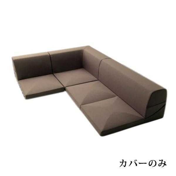 【本体と同時購入】3点ローソファセット IMONIA「和楽のIMONIA」専用カバー 選べる8色 洗濯OK! こたつ ソファ 囲い 囲む|waraku-neiro|15