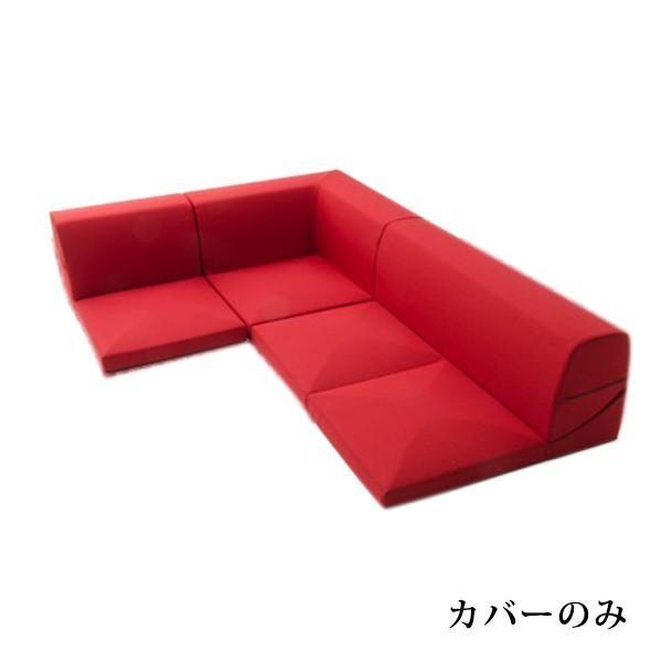 【本体と同時購入】3点ローソファセット IMONIA「和楽のIMONIA」専用カバー 選べる8色 洗濯OK! こたつ ソファ 囲い 囲む|waraku-neiro|17