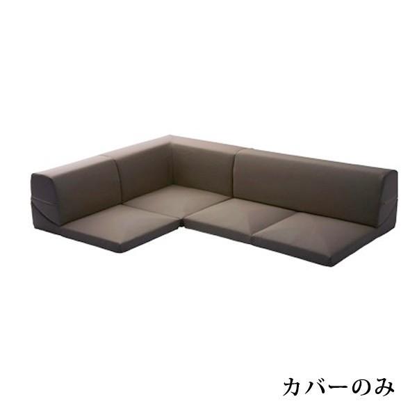 【本体と同時購入】3点ローソファセット IMONIA「和楽のIMONIA」専用カバー 選べる8色 洗濯OK! こたつ ソファ 囲い 囲む|waraku-neiro|09
