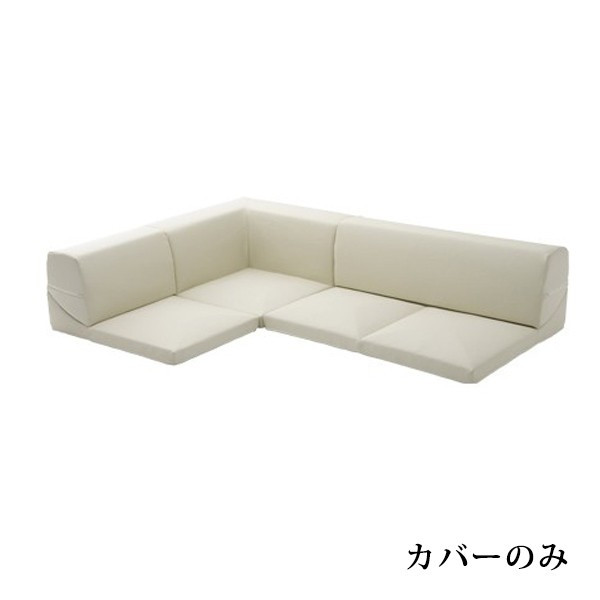 【本体と同時購入】3点ローソファセット IMONIA「和楽のIMONIA」専用カバー 選べる8色 洗濯OK! こたつ ソファ 囲い 囲む|waraku-neiro|06