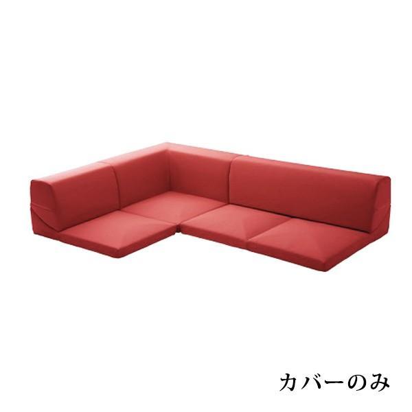 【本体と同時購入】3点ローソファセット IMONIA「和楽のIMONIA」専用カバー 選べる8色 洗濯OK! こたつ ソファ 囲い 囲む|waraku-neiro|08