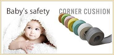 赤ちゃん ケガ防止 ガード コーナークッション