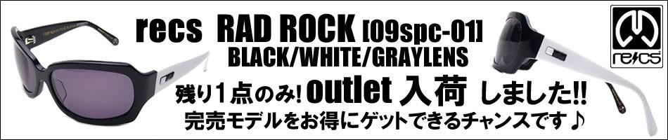 radrock outlet