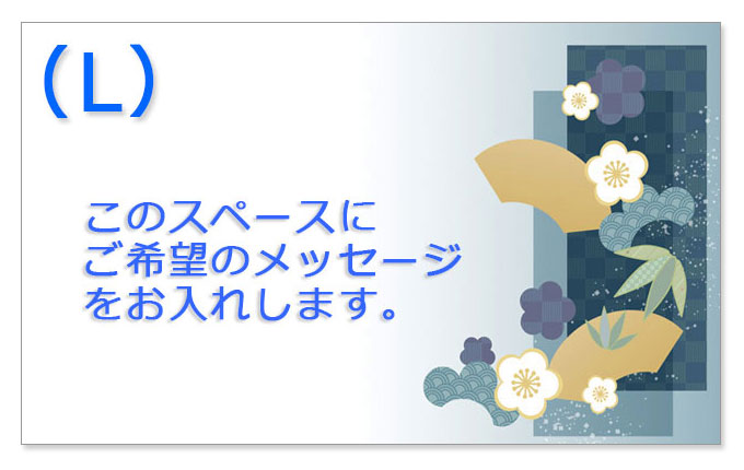カード-L