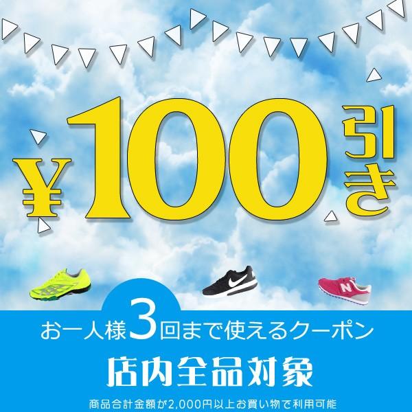 ◎2000円以上ご注文で使えるクーポン◎