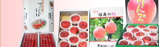 ただ今お届けできる果物は こちらでご案内しています。
