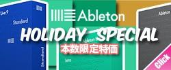 ABLETON LIVE9 本数限定特価