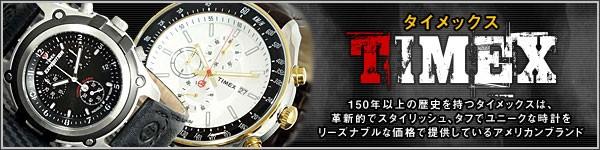 タイメックス TIMEX 腕時計
