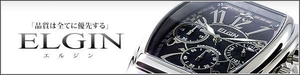 エルジン ELGIN 腕時計