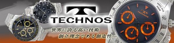 テクノス TECHNOS 腕時計