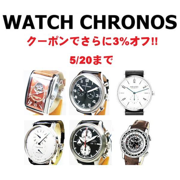 日本正規腕時計3%off!!
