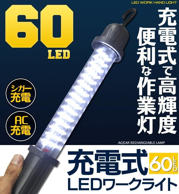 led ライト 眩しい 対策