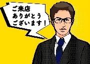 ◎ショップ紹介♪♪◎