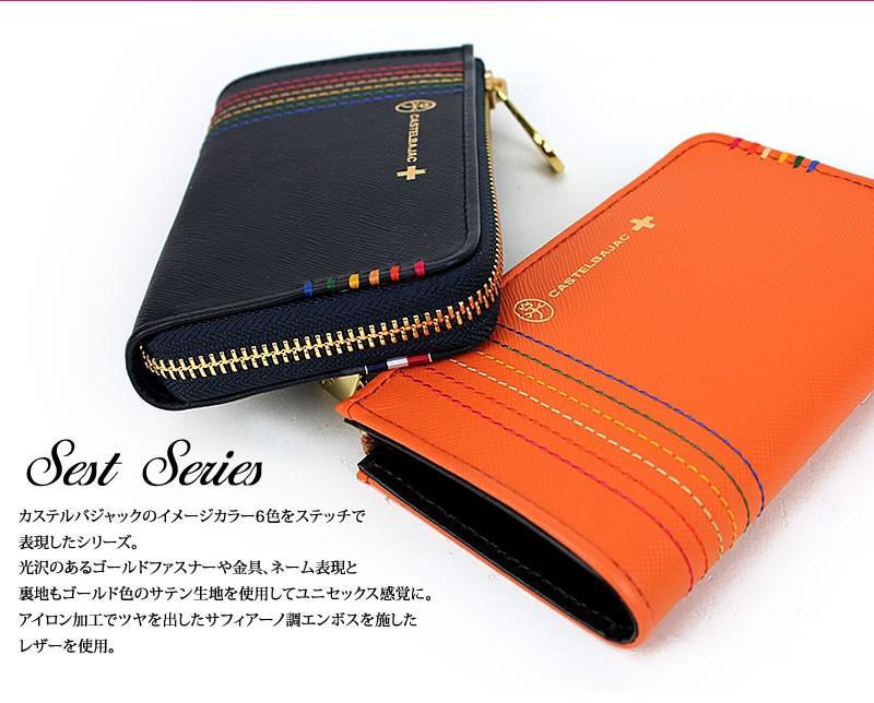CASTELBAJAC シェスト 027608 財布 サイフ レザー 革