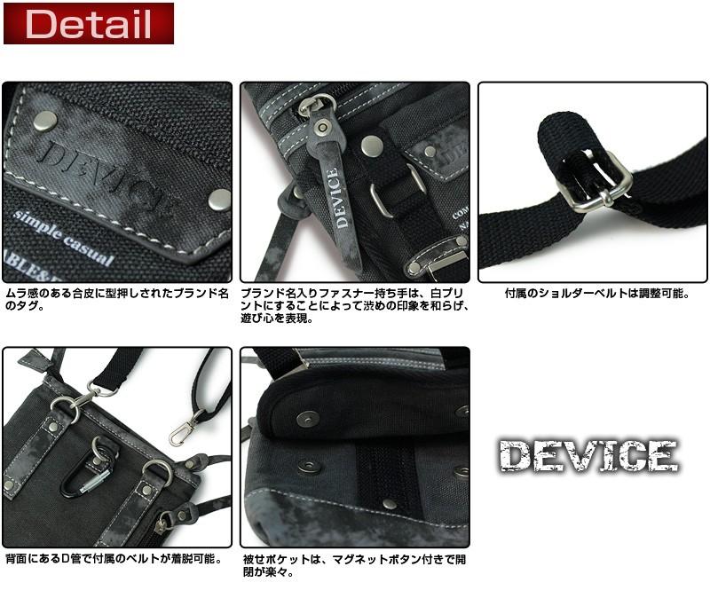 DEVICE シザーケース DBH-30026