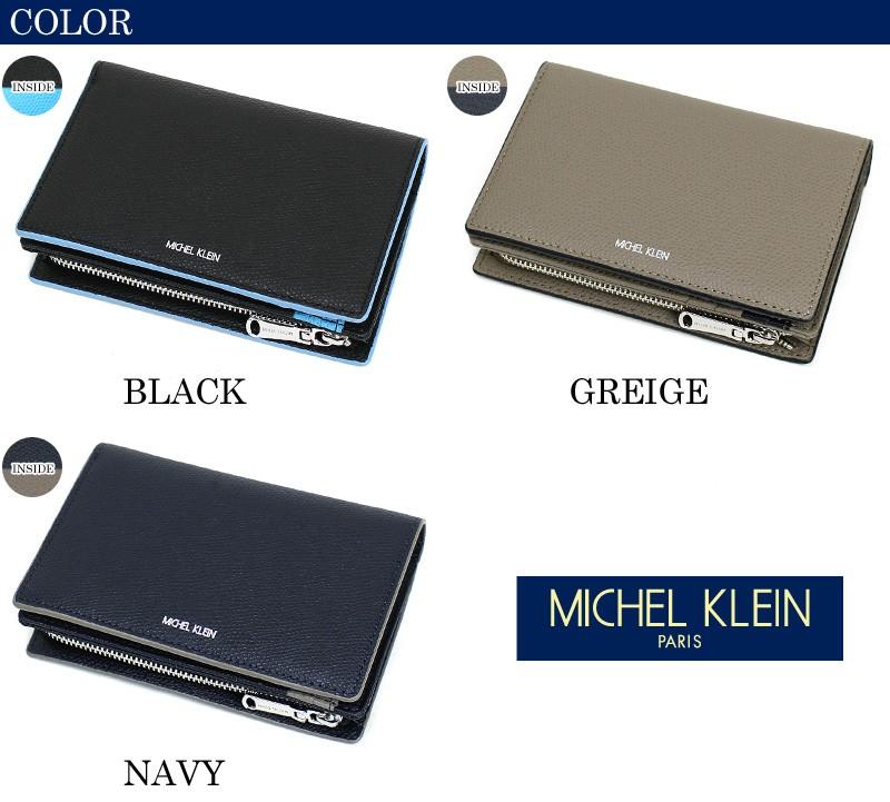 MICHEL KLEIN PARIS 二つ折り財布 MK073