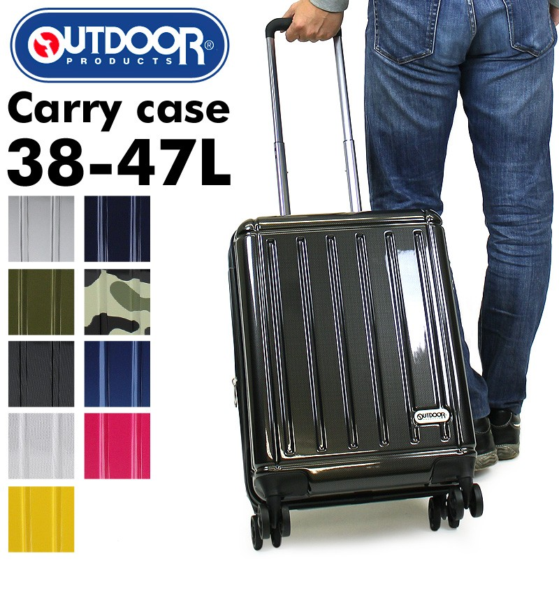 OUTDOOR PRODUCTS キャリーケース 38〜47L OD-0692-48