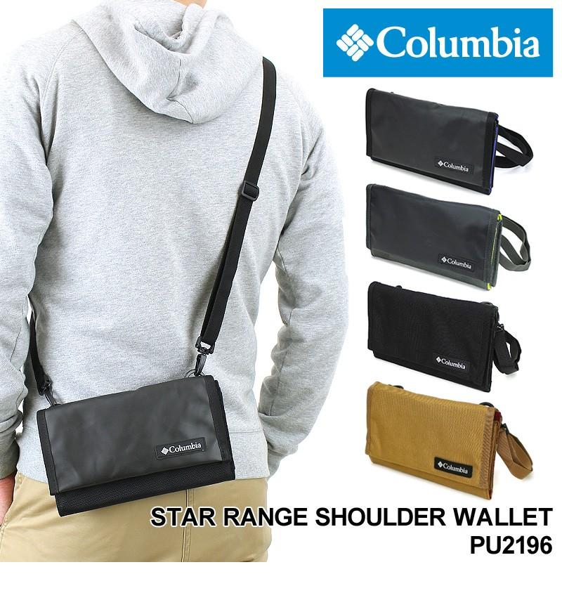 【リュック】送料無料 Columbia STAR RANGE SHOULDER WALLET PU2196