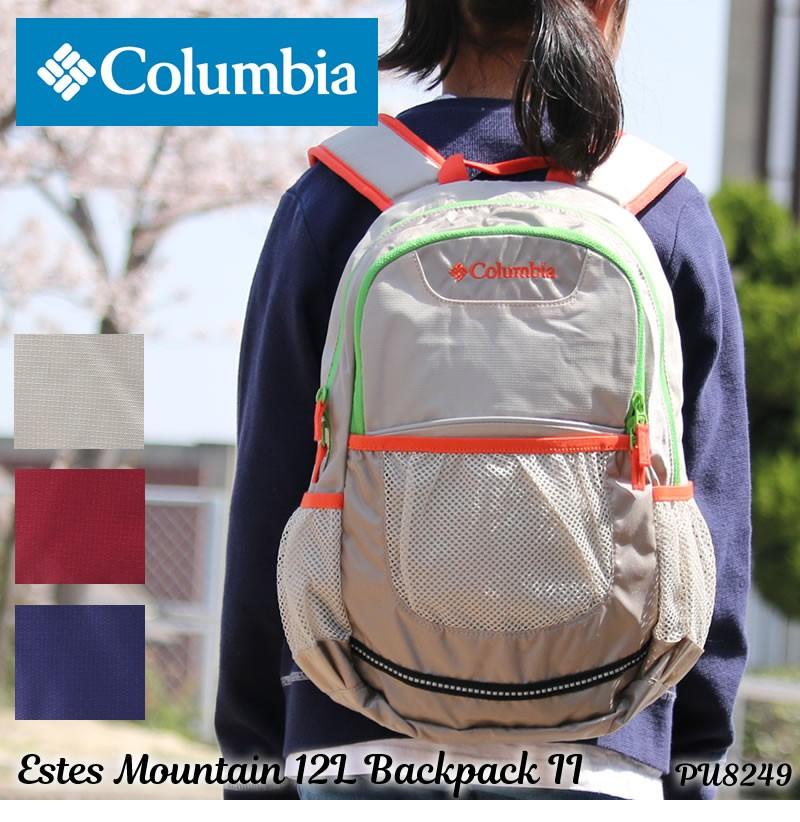 Columbia PU8249
