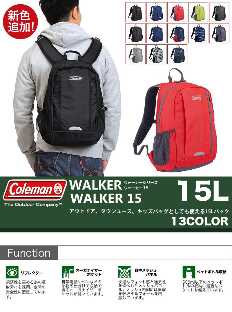【リュック】新色追加 Coleman WALKER Walker15 リュックサック デイパック 多目的に使用できる軽量モデル 15L コールマン ウォーカー15 アウトドア ブランド メンズ レディース 男女兼用 通学 通勤 トレッキング 鞄 【楽ギフ_包装】