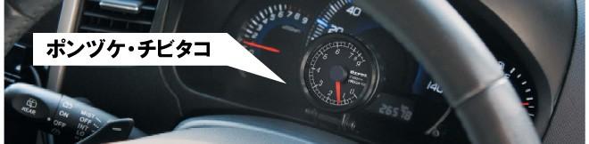 【送料無料】【30%OFF】Pivot (ピボット)PT-5 PROGAUGE52φ チビタコメーター 軽自動車(Kカー)などにお薦めです【カプラーオン】