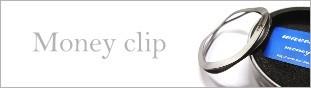 Waveclipsシリーズ(ベーシックタイプ)