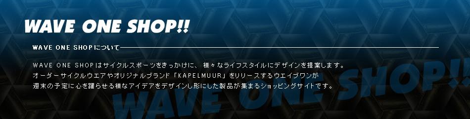 about KAPELMUUR