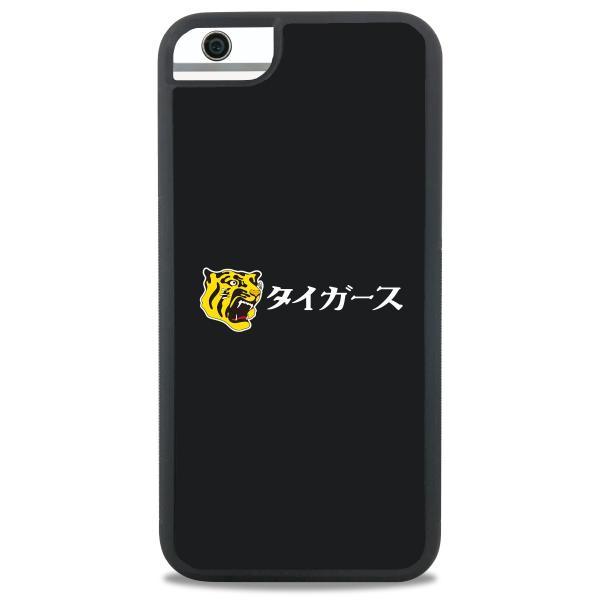 ウェイリー(WAYLLY) ×阪神タイガース・コラボ 全6デザイン くっつくスマホケース ※iPhoneX/Xs/XR/Xs Max/iPhone8/iPhone7/6s/6/plus/SE/5s/5 対応!_K_|waylly|17