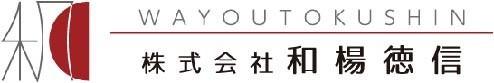 WAYOU ロゴ