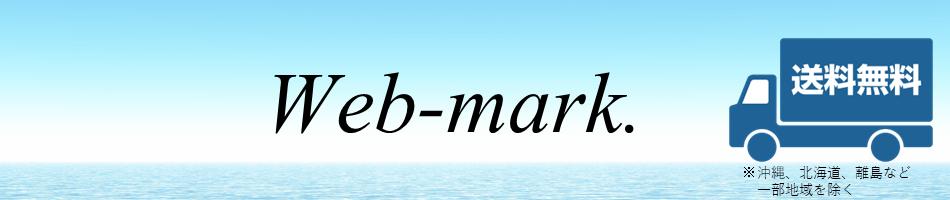 web-mark.