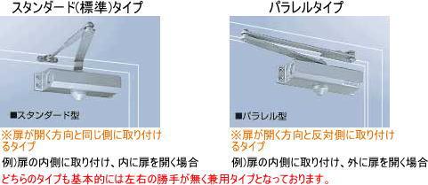 ドアクローザー ドアチェック の種類 Webショップ Takigawa 通販 Yahoo ショッピング